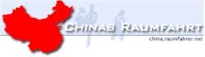 Chinas Raumfahrt